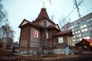 Храм святых бессребренников Кира и Иоанна г. Ульяновска