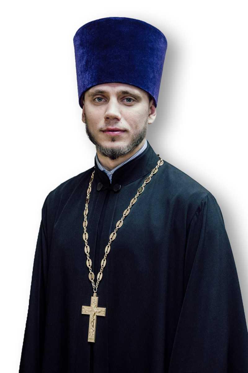 Иерей Никита Галныкин