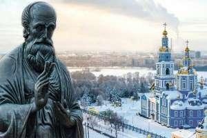 Юных ульяновцев приглашают к участию в творческом конкурсе «Блаженный Андрей Симбирский»