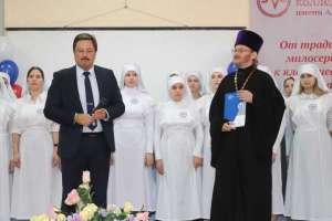 Сотрудников епархии наградили в честь 150-летнего юбилея Медицинского колледжа