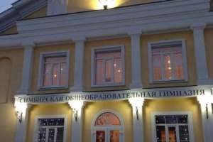 Храм в честь прп. Сергия Радонежского гимназии «Дар»