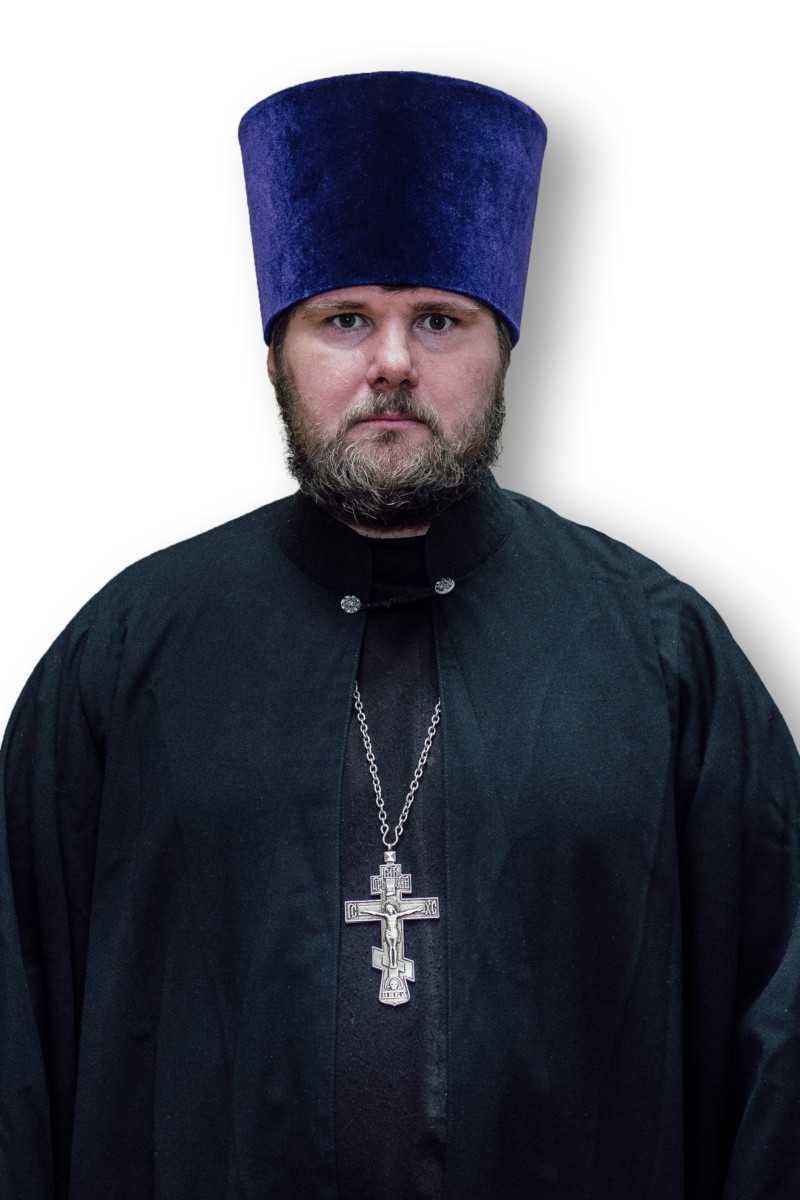 Иерей Александр Белов