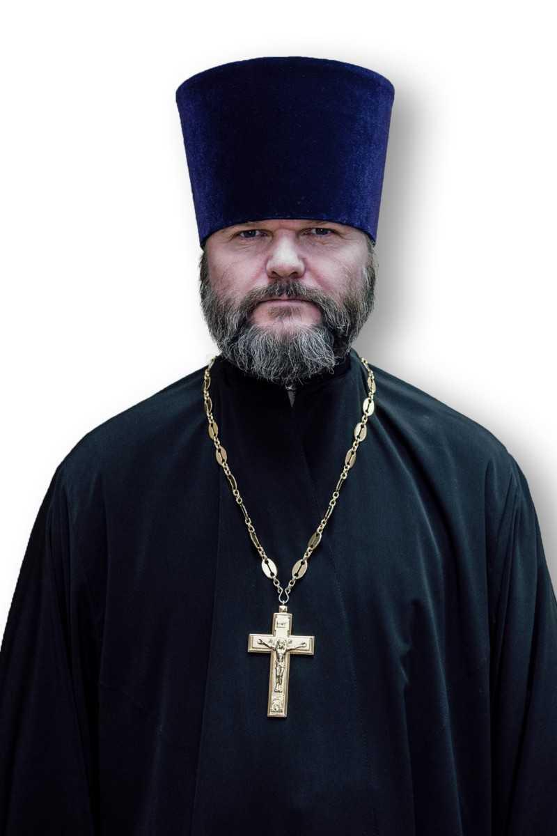 Иерей Александр Пантелеенко