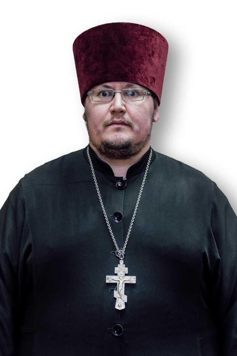 Иерей Сергий Еремеев