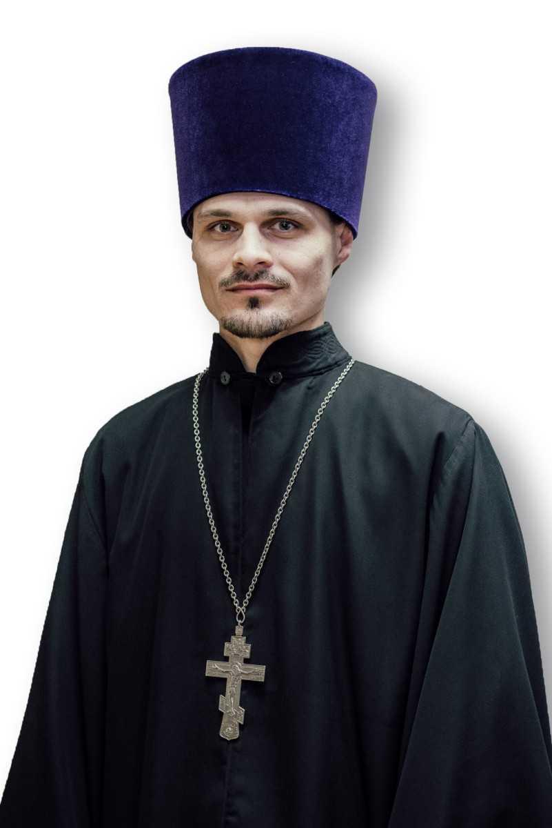 Иерей Вадим Муругов