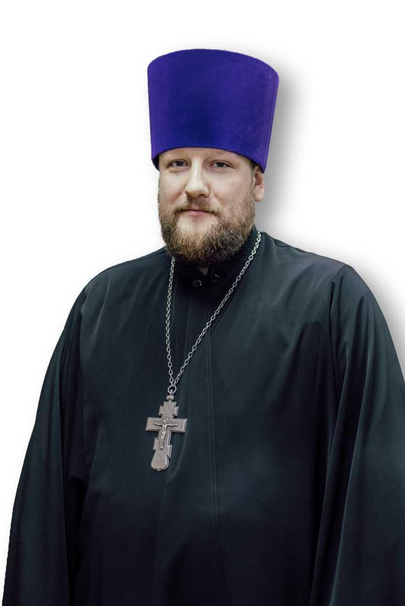 Иерей Захарий Бобров