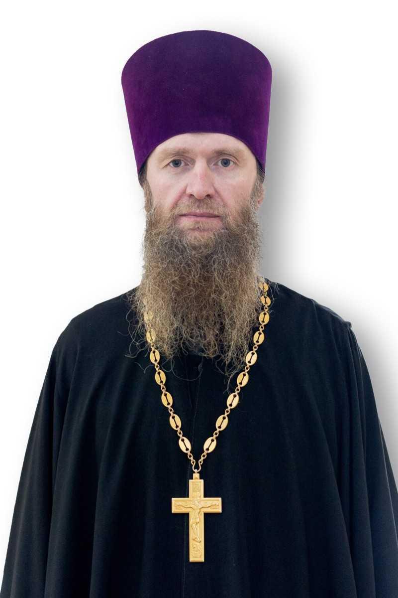 Иерей Андрей Козловский
