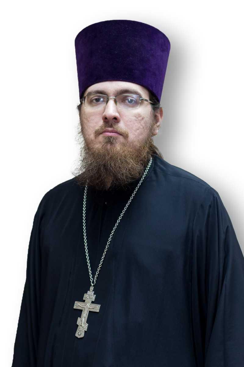Иерей Димитрий Константинов