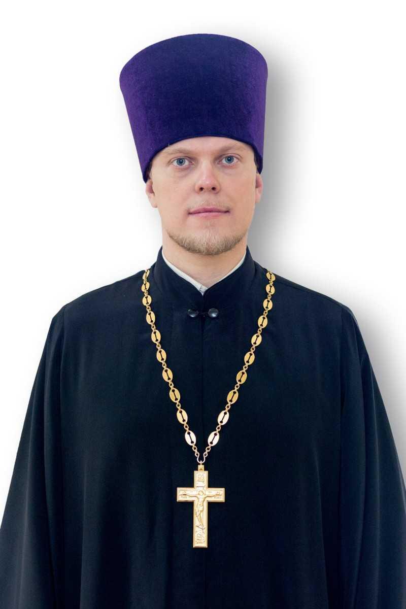 Иерей Даниил Гасников