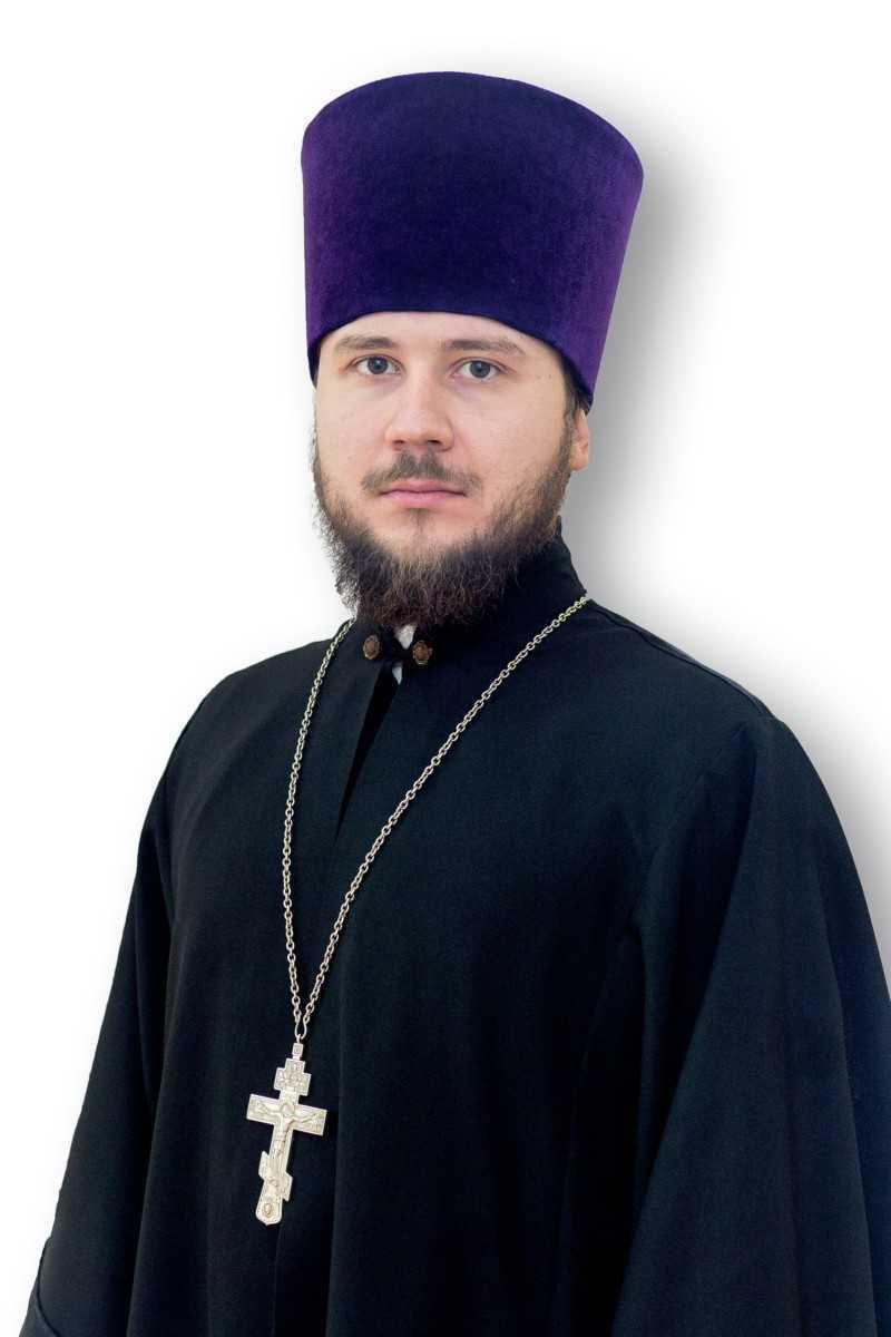 Иерей Евгений Иванов