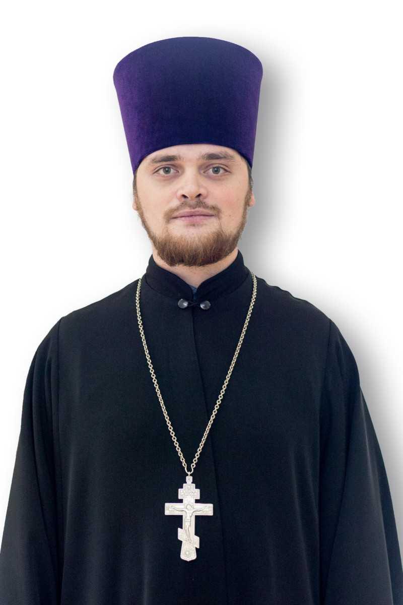 Иерей Игорь Казачков