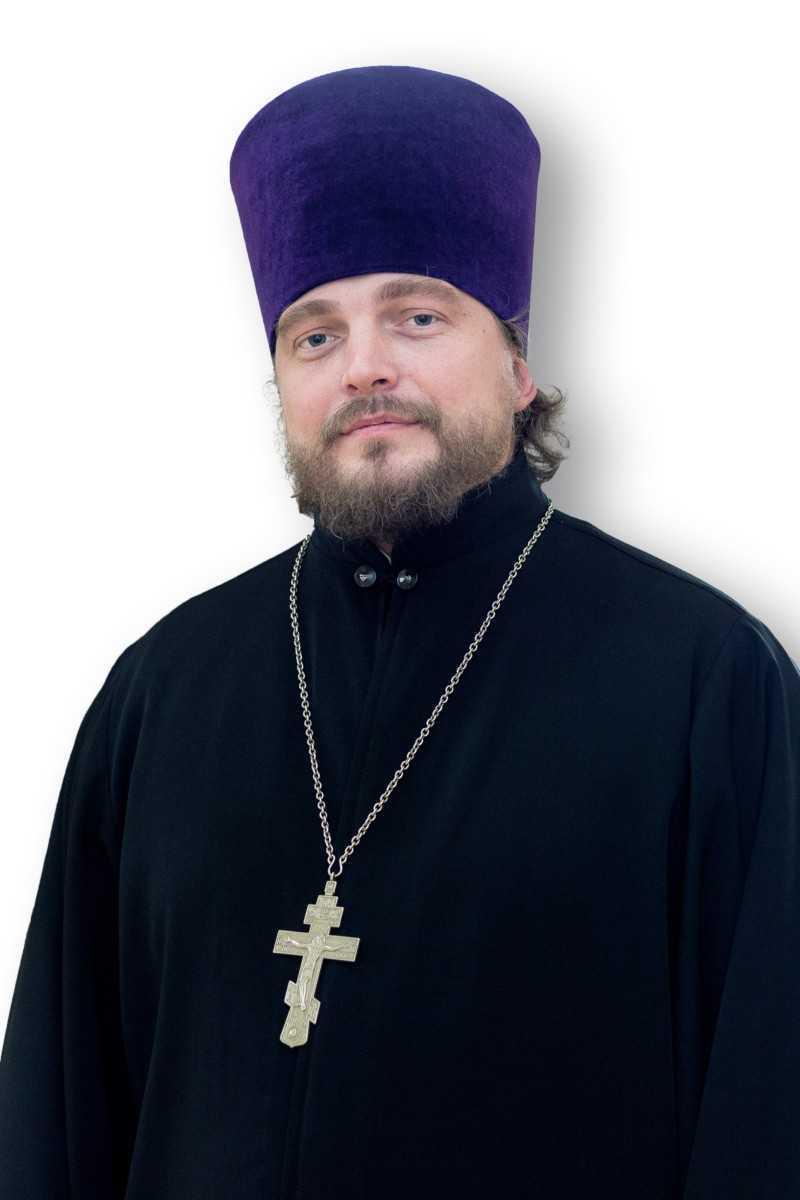 Иерей Иоанн Поджилков