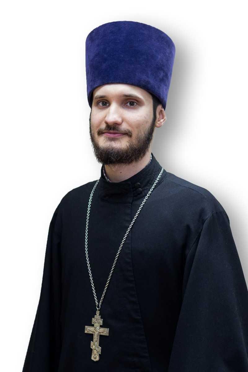 Иерей Валентин Мякишев