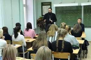 С ульяновскими студентами провели беседу на тему «Когда едины — мы непобедимы»