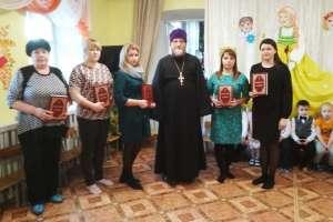 В поселке Карсун молодые семьи приняли участие в праздновании Дня Михаила Архангела