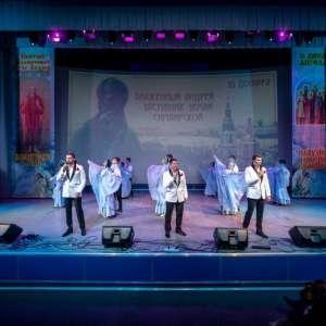 10 декабря в киноконцертном комплексе «Современник» прошел концерт посвященный дню памяти блаженного Андрея Симбирского