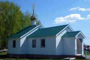 Храм Воскресения Христова с. Лаишевка