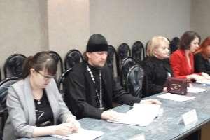 Священнослужитель принял участие в совещании на тему сбережения института семьи