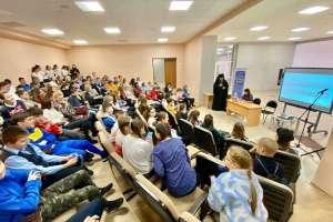 В областном Дворце молодёжи прошла  программа «Небесный покровитель Симбирского края»