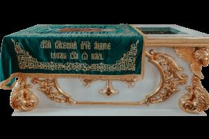 4 апреля вокруг Симбирска будет совершен объезд с чтимыми святынями. Все верующие призываются, оставаясь в своих домах, присоединиться к молитве