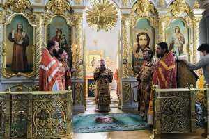 День памяти святой великомученицы Марины (Маргариты) Антиохийской