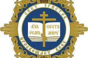 Группа катехизаторов ПК-4 завершила первый учебный год в режиме онлайн.