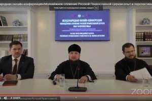 Сотрудник епархии стал участником Международной онлайн-конференции «Молодёжное служение Русской Православной Церкви: опыт и перспективы»