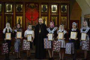 В Вешкаймском благочинии наградили выпускников – лицеистов