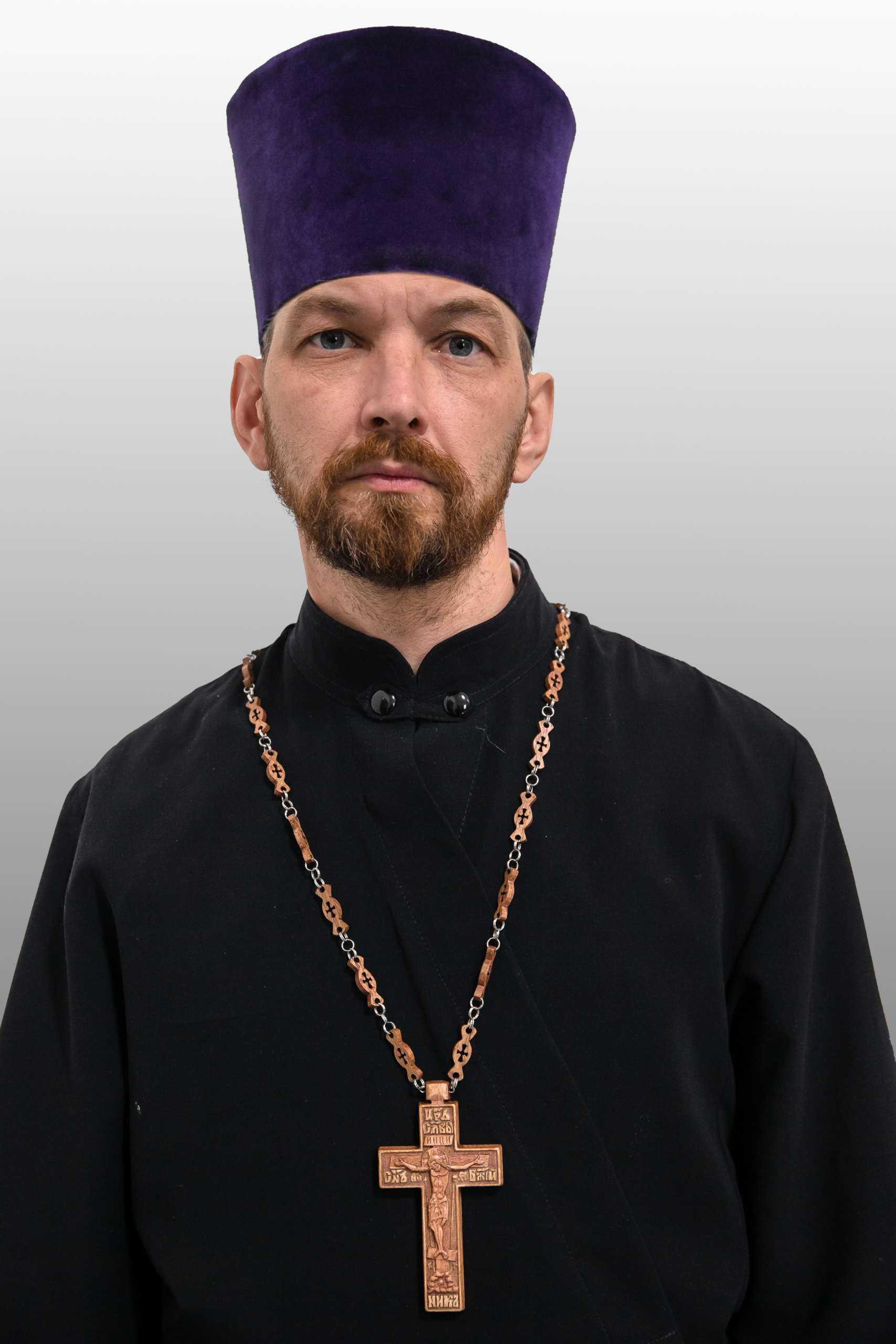 Иерей Сергий Шабаев