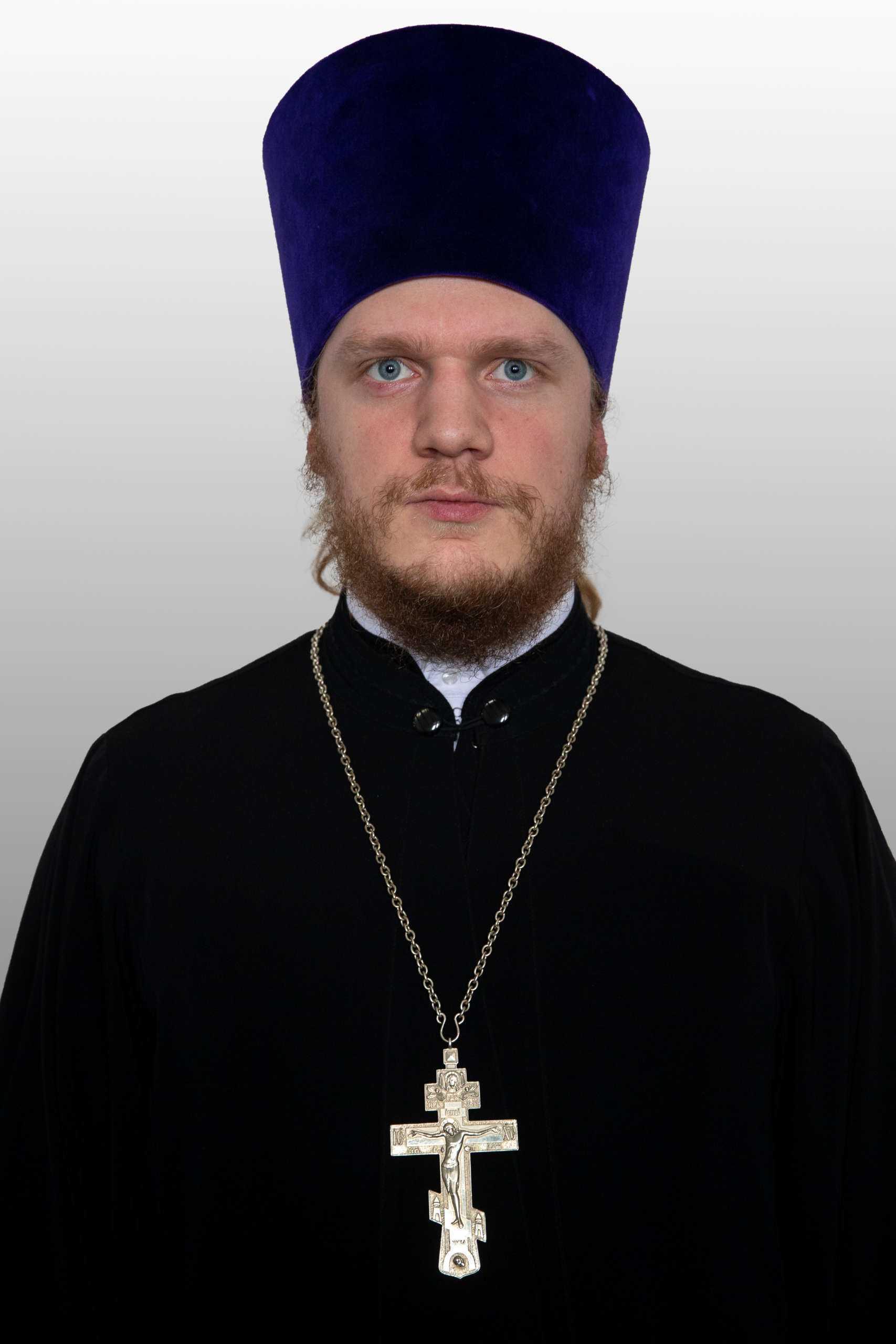 Иерей Иоанн Тихонов
