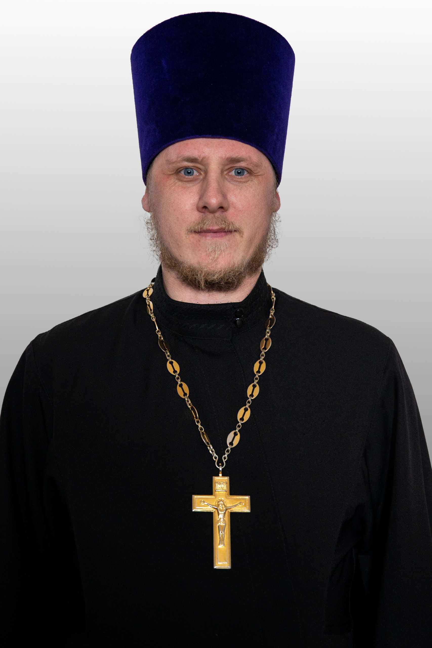 Иерей Павел Князькин