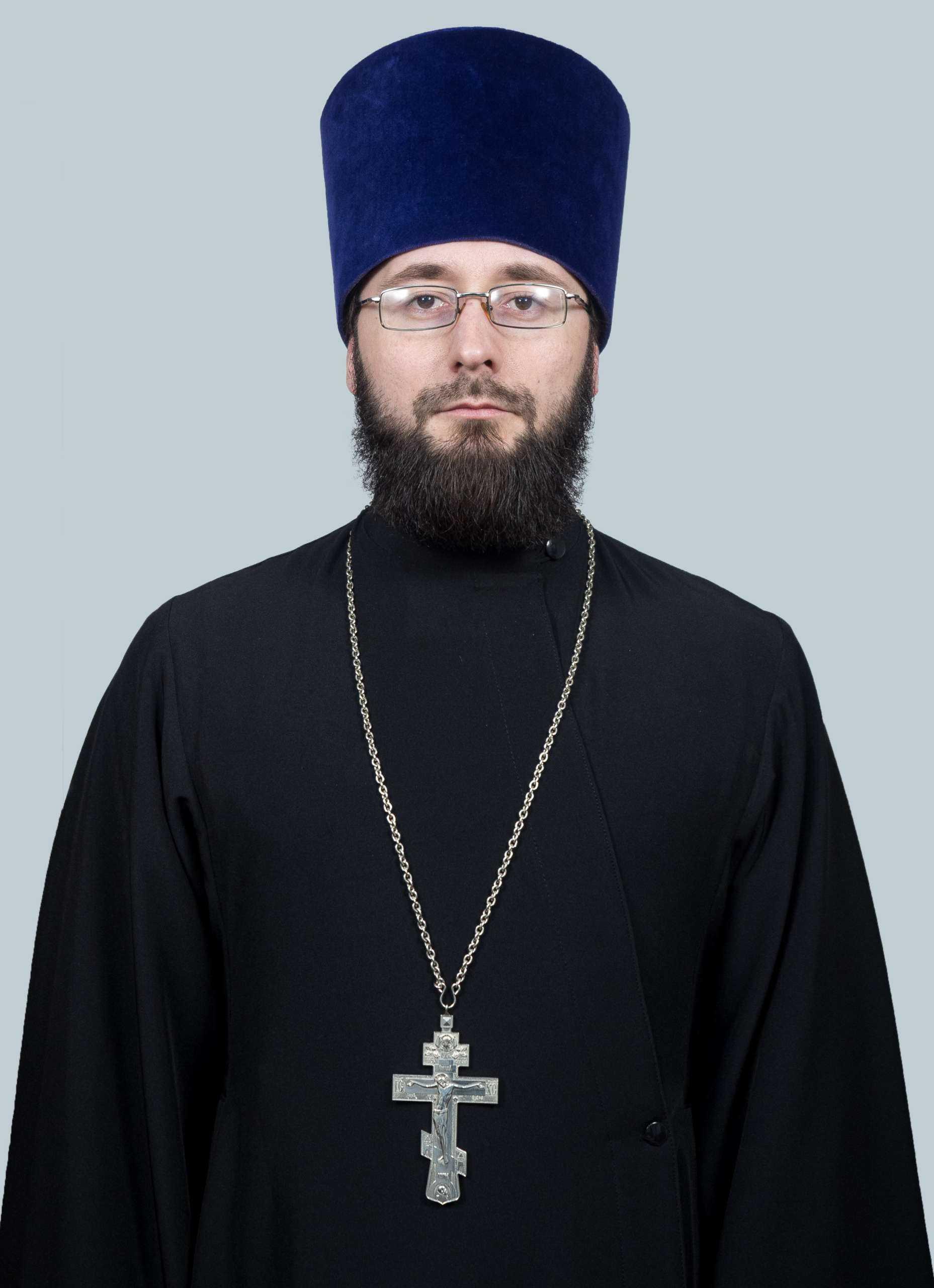 Иерей Димитрий Трофимов