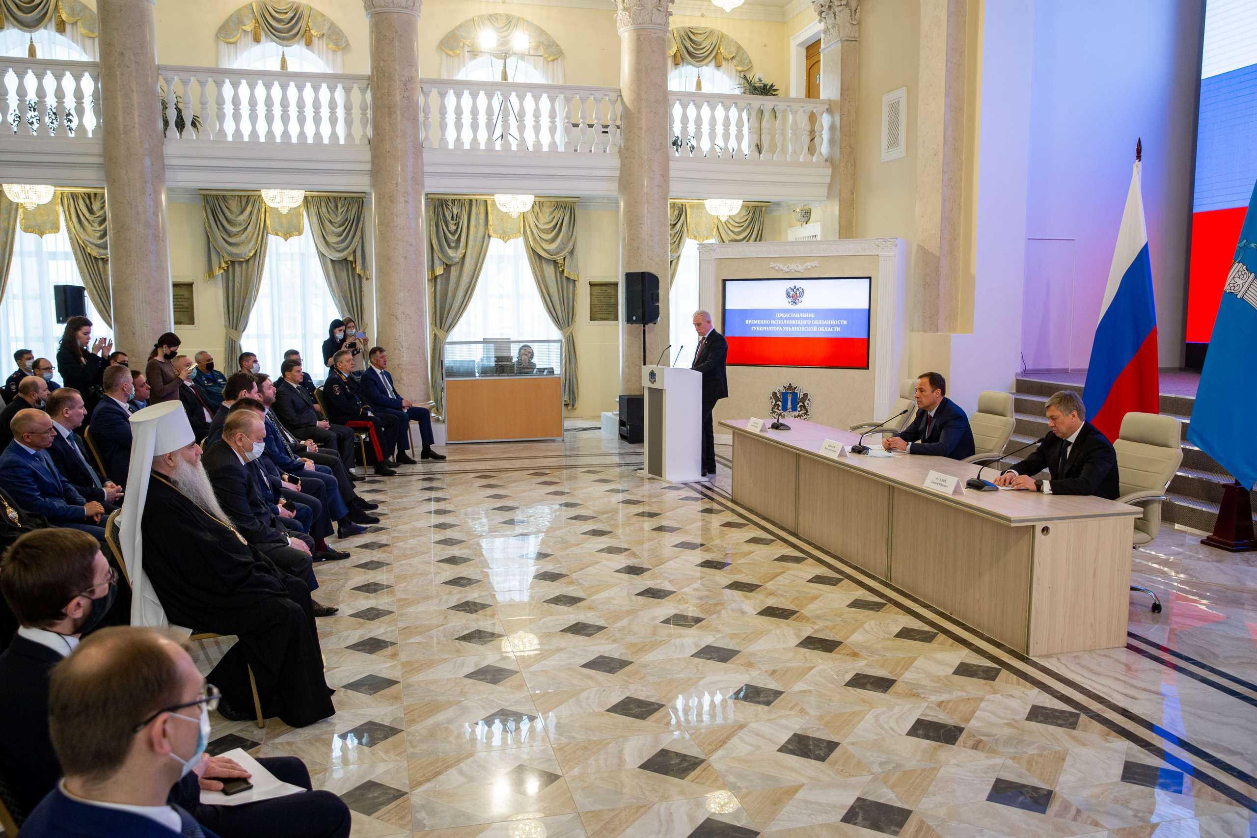 Митрополит Лонгин принял участие во встрече-представлении врио губернатора Ульяновской области Алексея Русских - Симбирская митрополия