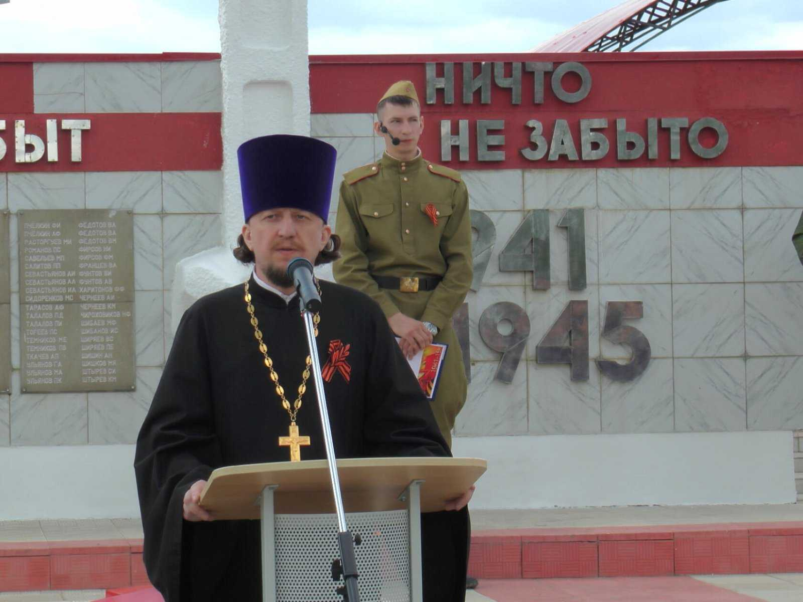 Священник принял участие в митинге Победы в селе Троицкий Сунгур