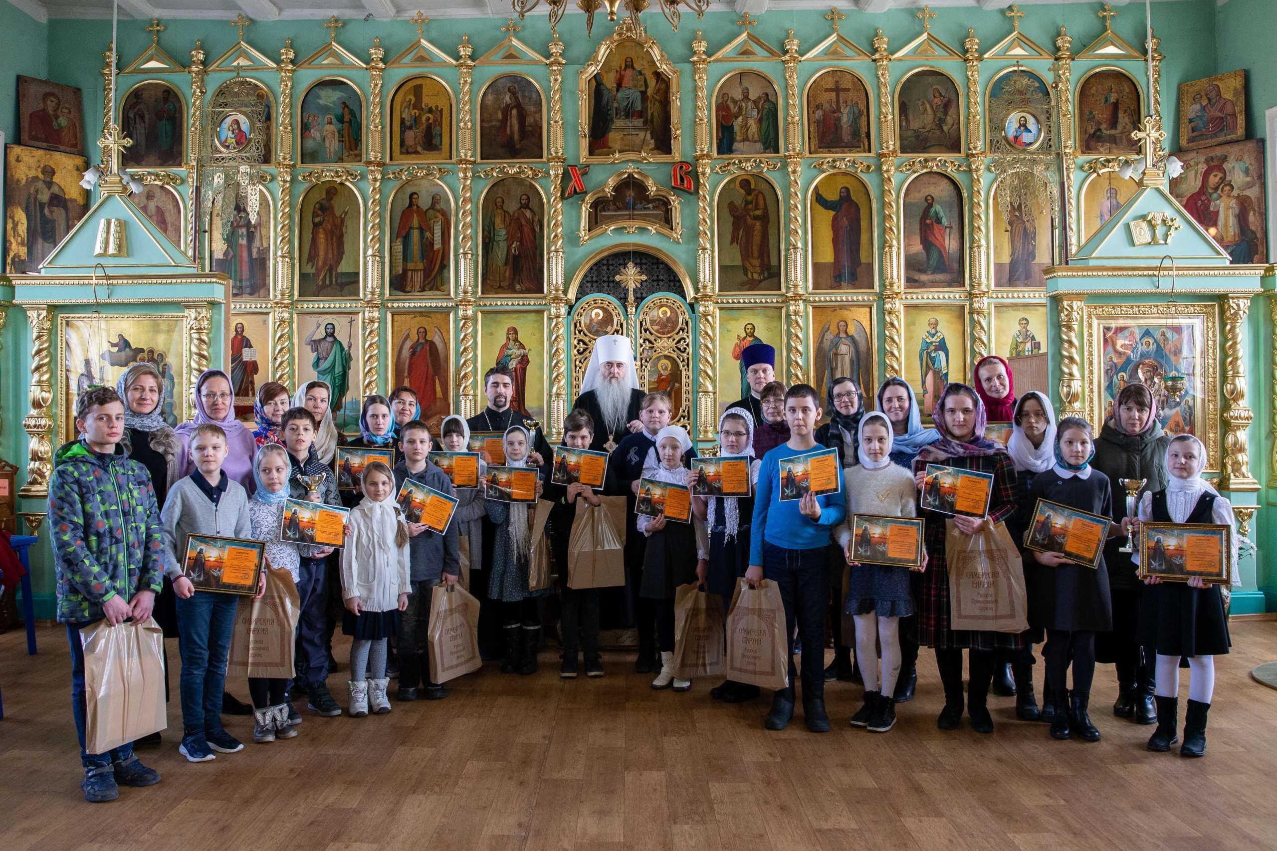 Воскресные школы Симбирской епархии объявляют набор учащихся