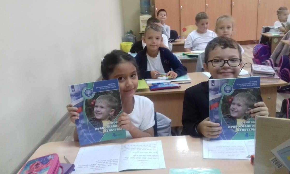 Симбирская епархия передала школам города и области учебники для изучения курса «Основы православной культуры»