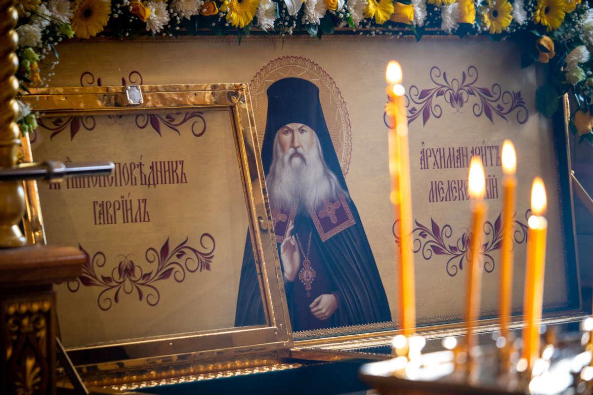 В Димитровграде почтили память преподобноисповедника Гавриила Мелекесского. Видео